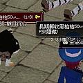 mabinogi_2011_08_12_002.jpg