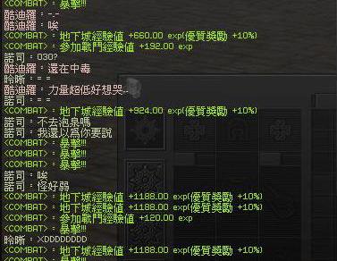 mabinogi_2011_08_15_013.jpg
