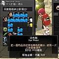 mabinogi_2011_08_18_001.jpg