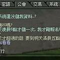mabinogi_2011_08_27_002.jpg