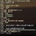 mabinogi_2011_08_28_001.jpg
