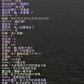 mabinogi_2011_10_04_009.jpg