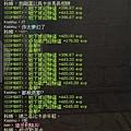 mabinogi_2011_10_04_011.jpg