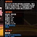 mabinogi_2011_10_05_005.jpg