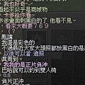 mabinogi_2011_10_05_008.jpg