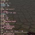 mabinogi_2011_10_08_002.jpg