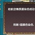 mabinogi_2015_05_15_003.jpg