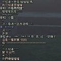mabinogi_2015_05_15_005.jpg