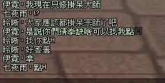 mabinogi_2015_05_17_002.jpg