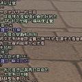 mabinogi_2015_05_17_030.jpg