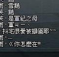 mabinogi_2015_05_18_003.jpg