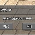mabinogi_2015_05_26_005.jpg