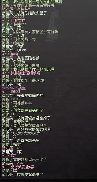 mabinogi_2011_04_23_002.jpg