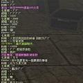 mabinogi_2011_04_28_005.jpg