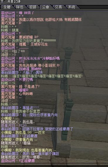 mabinogi_2011_03_13_010.jpg
