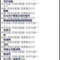 mabinogi_2011_02_17_005.jpg