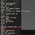 mabinogi_2011_04_28_001.jpg
