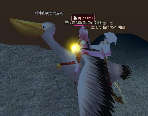 mabinogi_2011_03_09_011.jpg