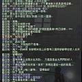 mabinogi_2011_04_25_008.jpg