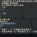 mabinogi_2011_04_25_012.jpg
