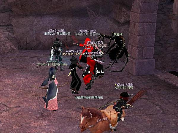 mabinogi_2011_04_16_004.jpg