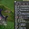 mabinogi_2011_04_20_001.jpg
