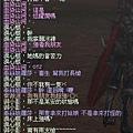 mabinogi_2011_04_14_002.jpg