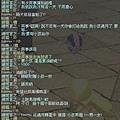 mabinogi_2011_03_31_003.jpg