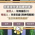 mabinogi_2011_03_26_005.jpg