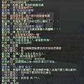 mabinogi_2011_04_25_009.jpg