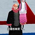 mabinogi_2011_05_18_004.jpg