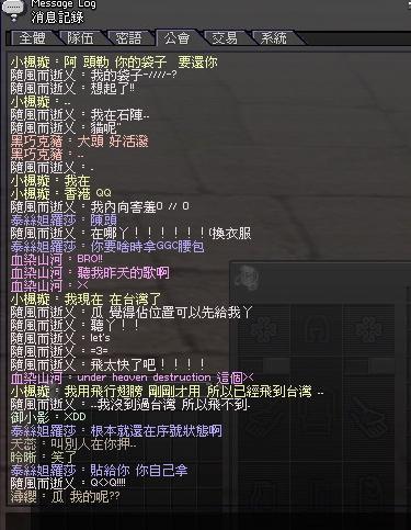 mabinogi_2011_03_13_014.jpg