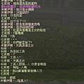mabinogi_2011_03_30_003.jpg