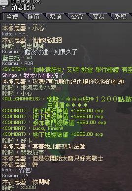 mabinogi_2011_04_23_004.jpg