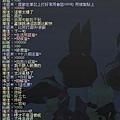 mabinogi_2011_05_21_001.jpg