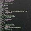 mabinogi_2011_04_29_008.jpg