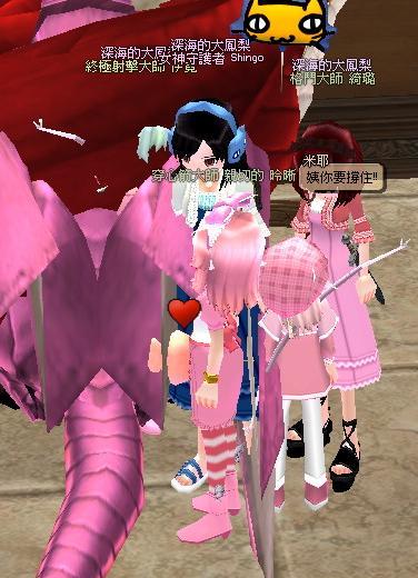 mabinogi_2011_02_26_047.jpg