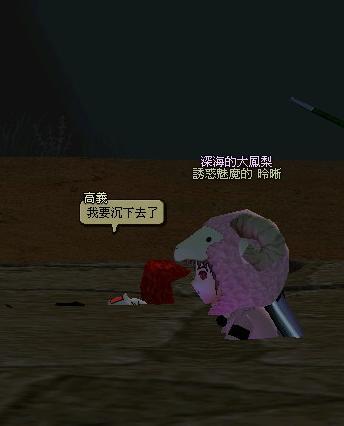 mabinogi_2009_01_02_089.jpg