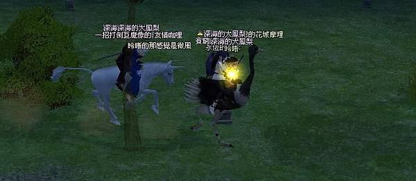 mabinogi_2009_01_03_640.jpg