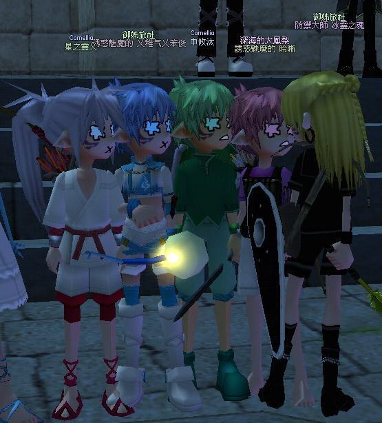 mabinogi_2009_01_04_020.jpg