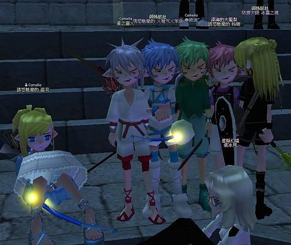 mabinogi_2009_01_04_031.jpg