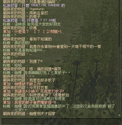 mabinogi_2009_01_18_003.jpg