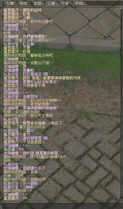mabinogi_2009_01_18_019.jpg