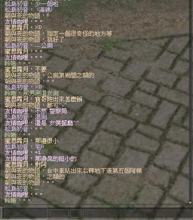 mabinogi_2009_01_18_030.jpg