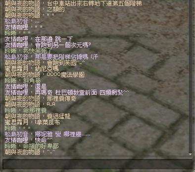 mabinogi_2009_01_18_035.jpg