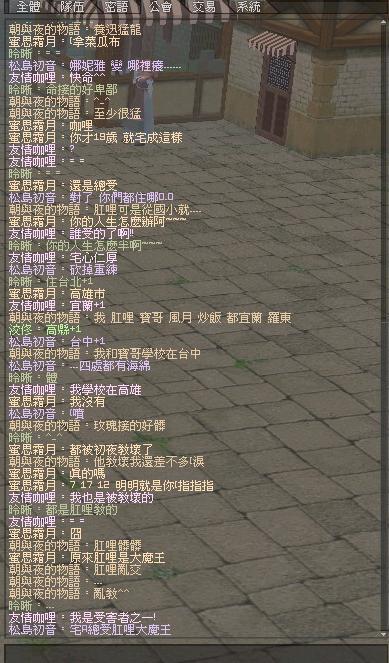 mabinogi_2009_01_18_047.jpg