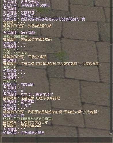 mabinogi_2009_01_18_057.jpg