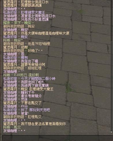 mabinogi_2009_01_18_058.jpg