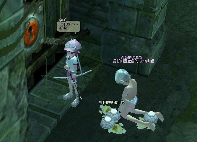mabinogi_2009_01_22_001.jpg