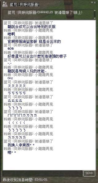 mabinogi_2009_02_02_003.jpg